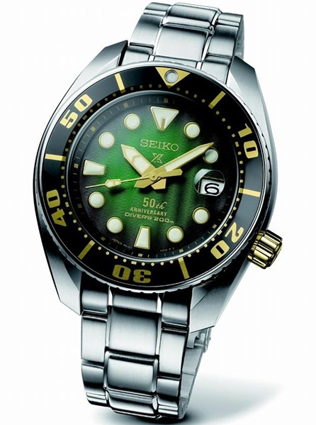 A replica Japanese Watches-Seiko Prospex Green Sumo SPB031