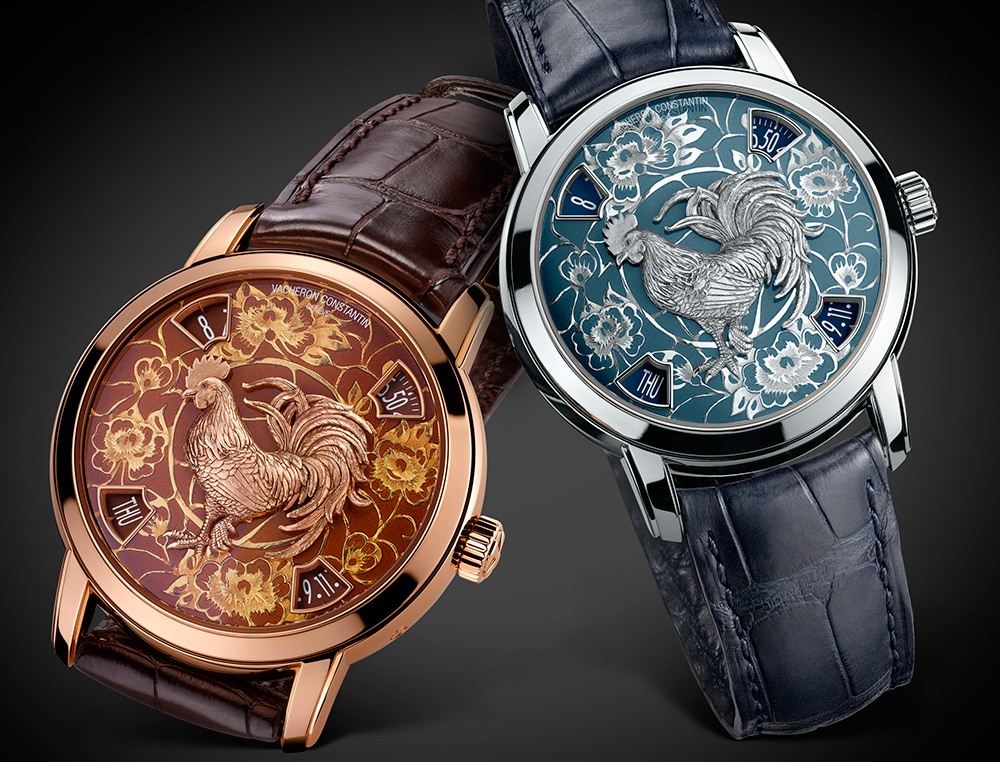 Vacheron Constantin Métiers D'Art Legend Of The Chinese Zodiac Year Of The Rooster Watch Watch Releases